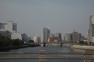 das junge Hiroshima